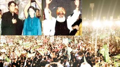 تحریک چل پڑی، حکومت کی رخصتی تک جاری رہے گی: پی ڈی ایم قائدین