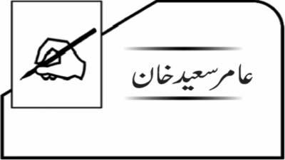 شہید حکیم محمد سعید