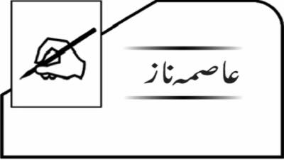 بلوچستان کی تعمیر و ترقی میں تعلیم اور پاک بحریہ کا کردار