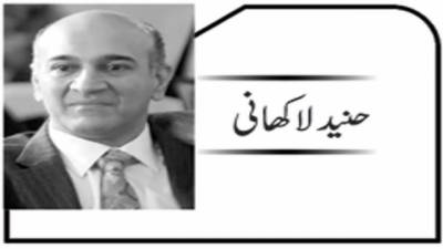ٹھگز آف پاکستان