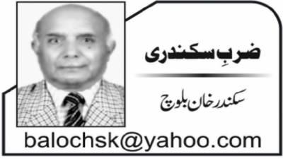 پاپولیشن پلاننگ: پاکستانی سٹائل
