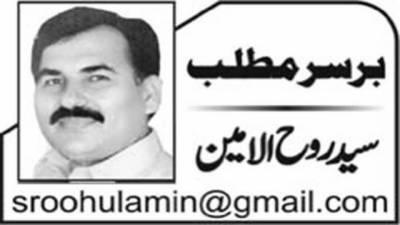 PDM ''مفادات کے اتحادی''