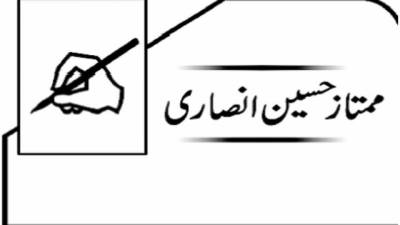 سانحہ بہار 1946 ء ۔۔۔تحریک پاکستان کا ایک درد ناک باب