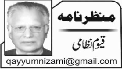 پاکستان کو اندر سے توڑنے کی سازش