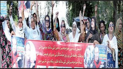 فیصل آباد میں خواجہ سرا کے اغوا اور تشدد کیخلاف ملتان میں مظاہرہ