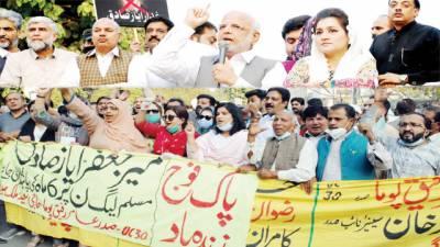 پی ٹی آئی کا ایاز صادق کیخلاف لاہور پریس کلب کے سامنے احتجاج، مودی کا پتلا نذر آتش