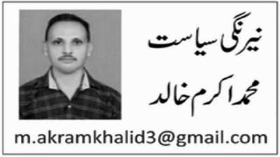 جمہوریت کی آزادی۔۔ نیب اور الیکشن کمیشن میں اصلاحات