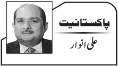 امریکی انتخابات اور پاکستان
