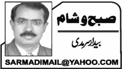 لاہور کا ایک مسئلہ