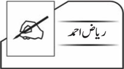 ملکی سالمیت کے خلاف ایاز صادق کا بیانیہ