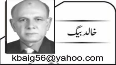 بہتری کی جانب گامزن پاکستانی معیشت !