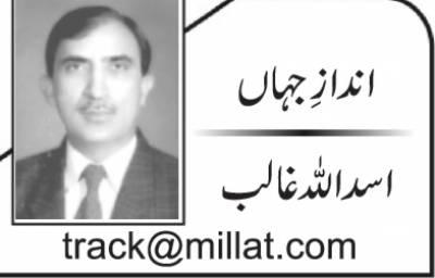 اردوان اور عمران۔سید سجاد بخاری کا موازنہ