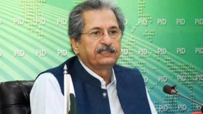 تعلیمی ادارے پرسوں سے 10جنوری تک بند