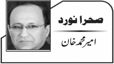سمندر پاکستانی کس سے شکائت کریں ؟