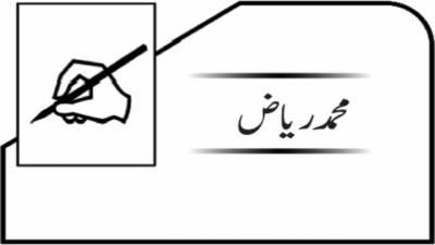کیا یہ ہے نیا پاکستان