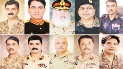 پاک فوج میں اہم تقرریاں ، 5کورکمانڈر تبدیل، 6افسروں کی لیفٹیننٹ جنرل عہدہ پر ترقی