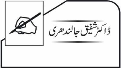 بابائے صحافت ''مولانا ظفر علی خان''