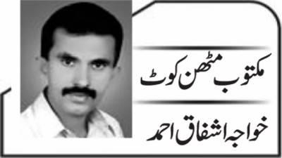 ضلع راجن پور میں جرائم کی صورتحال