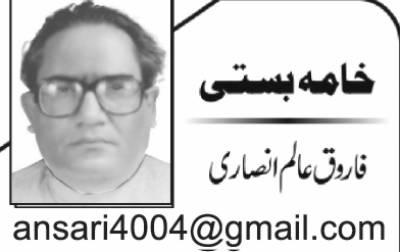 جسٹس ارشاد حسن خاں کاحسنِ اتفاق