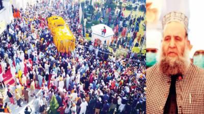 ننکانہ میں گورو گرنتھ کا جلوس، بھارت اقلیتوں پر ظلم سے باز رہے: نورالحق قادری