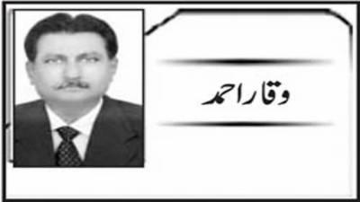 بھارت کے خلاف پاکستان کے ڈوزئیر کامعاملہ