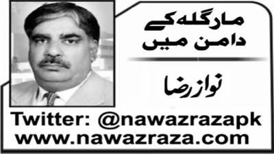 ڈاکٹر غلام حسین ۔میری داستان جدو جہد… 2