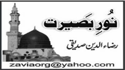 خواجہ نظام الدین اولیاء