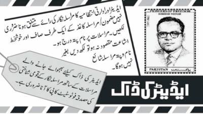 گوجر خان میں تجاوزات کی بھر مار ؟