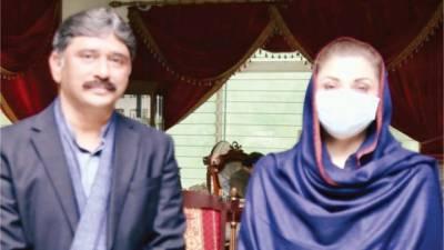 مریم نواز سے لیگی رہنما چوہدری اظہر قیوم ناہراکی جاتی امراء میں ملاقات
