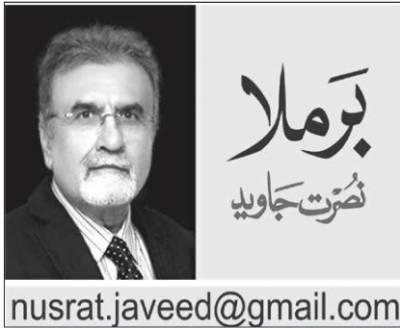 ایرانی جیمز بانڈ براڈشیٹ اور پارٹی فنڈنگ