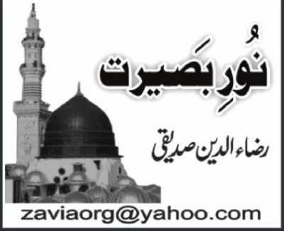 حضرت ضماد رضی اللہ عنہ کا قبول اسلام