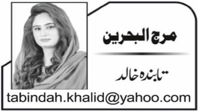 ''خواتین -eکامرس کے میدان میں سرگرم''