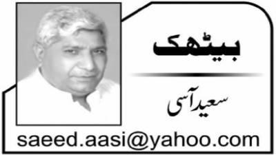 ایک سابق بیورکریٹ کی حسرت ِ ناکام اور حکیم محمد سعید کی ''آرزو''
