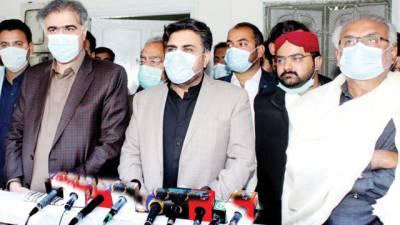 براڈ شیٹ اسکینڈل کے ذمہ داروں کے خلاف ریفرنس بنایا جائے: ناصر شاہ