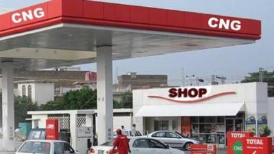 پنجاب بھر میں سی این جی سٹیشنز کو 12 گھنٹے کیلئے گیس سپلائی بحال