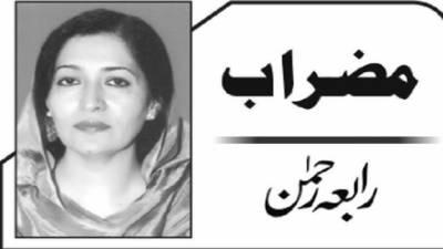 اکرم سحر فارانی
