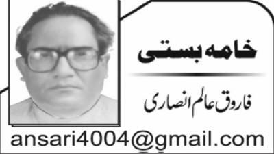 ندیم افضل چن کا سیاسی مستقبل