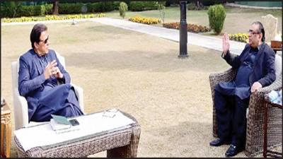 وسائل کا رخ جنوبی پنجاب کی طرف موڑ دیا: عمران خان