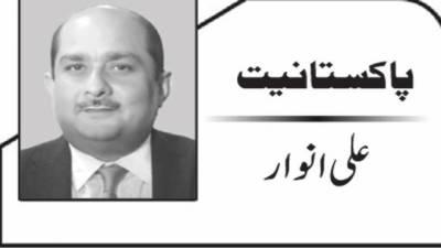 پاکستان ،امریکہ اور جو بائیڈن