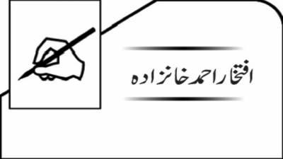 بحرِ ہند کا جغرافیائی و سیاسی منظر نامہ اور مشق امن 21 کے تناظر میں پاکستان کا کردار
