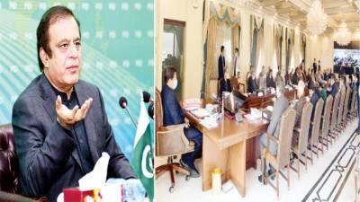 وفاقی کابینہ: براڈ شیٹ: عظمت سعید کی سربراہی میں کمشن قائم، پارک کی بجائے اسلاب آباد کلب گروی رکھنے کی منظوری