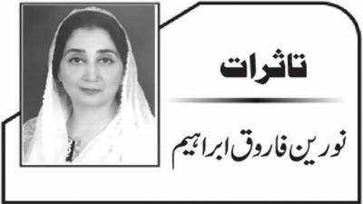 کشمیر پاکستان کی شہ رگ ہے