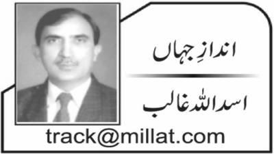 بلاسود بنک کاری پر پیشرفت' سعیداحمد کا موقف