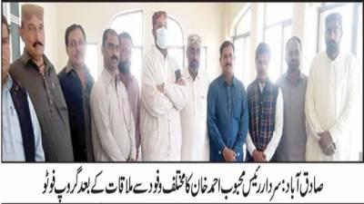 صادق آباد کو ترقی کی راہ پر گامزن کرنا اولین ترجیح ہے : رئیس محبوب احمد