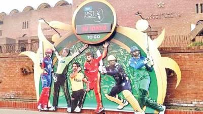 پاکستان سپر لیگ کائونٹ ڈائون شروع، ڈمی ٹرافی کی رونمائی ، ایس او پیز تیار