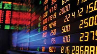 سٹاک مارکیٹ میں شدید مندا' سرمایہ کاروں کے اربوں روپے ڈوب گئے