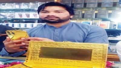 خان پور میں سونے سے تیار موبائل فون کی اوپننگ