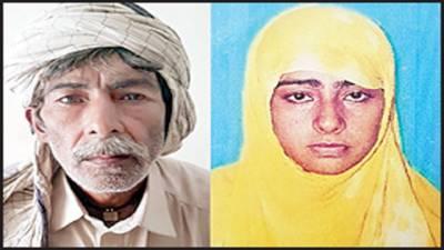 سابق خاوند خرچے کے مطالبے پر قتل اور بچے کے اغواء کی دھمکیاں دے رہا ہے: روبینہ بی بی