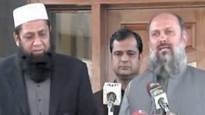 کوشش ہے آئندہ بلوچستان کے کھلاڑی قومی ٹیم کا حصہ بنیں جام کمال