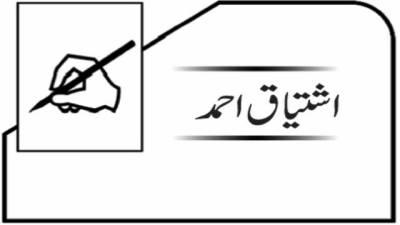 اردو کا زوال ،ذمہ دار کون ؟
